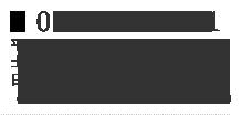 【TEL】03-6410-8881【営業時間】月~金曜 11時半~18時半/土曜 11時半~16時半/日曜定休